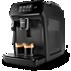 Series 1200 Máquinas de café expresso totalmente automáticas