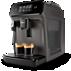 Series 1200 Plně automatický kávovar