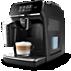 Series 2200 Напълно автоматични машини за еспресо