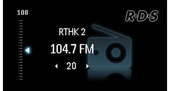 FM radio with RDS and 20 presets for more music options