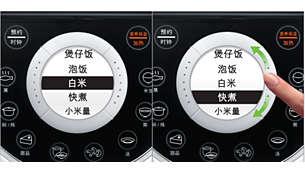 Design avanzato del pannello con navigazione tattile