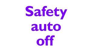 安全節能的自動斷電功能