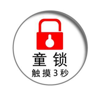 Child safety lock design to make kitchen safer