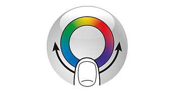 регулируемая интенсивность цвета