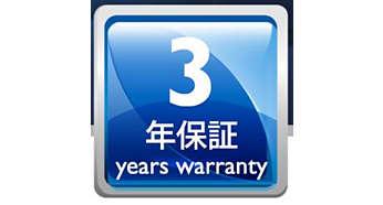 3 års garanti