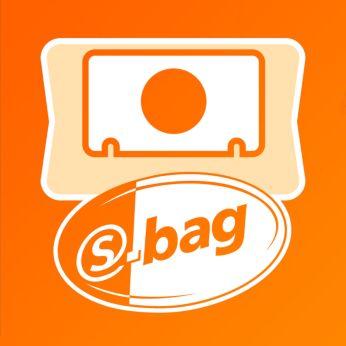 S-bag Classic за дълготрайна работа издържа до 50% по-дълго