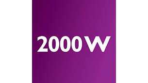 Мотор 2000Вт обеспечивает мощность всасывания 425Вт