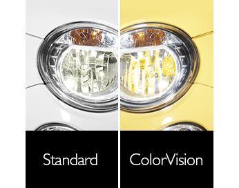 Разработано для использования с рефлекторами. Возможность выбора цвета