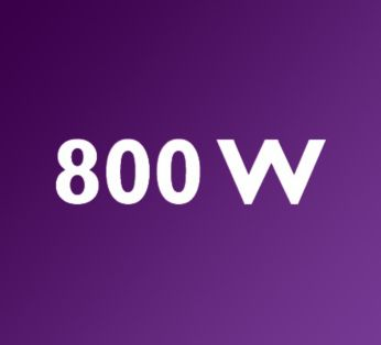 Мощен 800 W мотор за страхотни резултати при пасиране