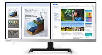 雙螢幕提高產能