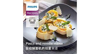 Een gratis receptenboek met meer dan 20 verschillende gerechten
