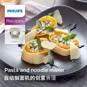 Libro de recetas gratis con más de 20 platos diferentes