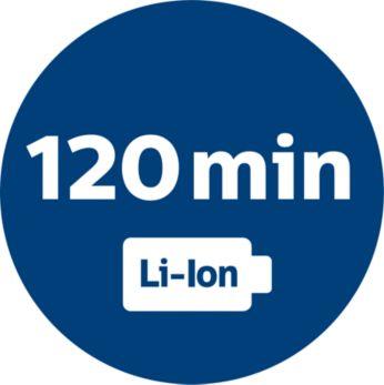 Мощна литиево-йонна батерия за 120 минути време за работа