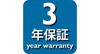 การรับประกันแบบจำกัด 3 ปีสำหรับการใช้งานของผู้ซื้อ
