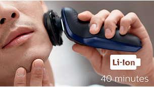 40 分钟无线剃须
