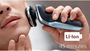 45 分钟无线剃须