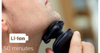 50 минут беспроводного бритья