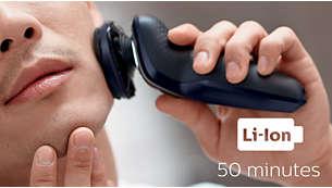 50 分钟无线剃须