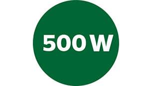 パワフルな 500W モーター