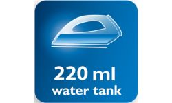 Большой резервуар для воды