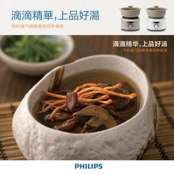 特別為 氣鍋醇湯煲 研發的食譜