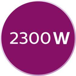 2300 Вт для быстрого нагрева