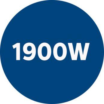 Мотор 1900Вт обеспечивает высокую мощность всасывания