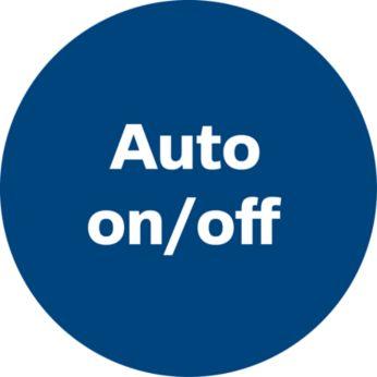 Автоматичното включване/изключване намалява шума и спестява енергия