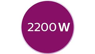 빠르게 예열되는 2200 W 성능