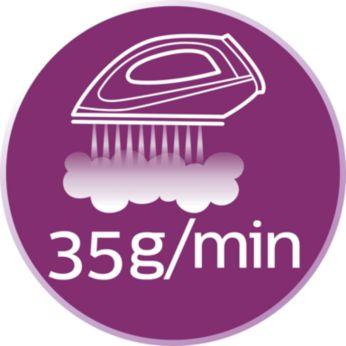 Подача пара до 35г/мин для стабильной, эффективной работы