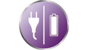 يمكن تشغيل وحدة الأهل بواسطة الكهرباء والبطاريات