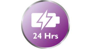 Увеличенное время работы: до 24часов