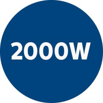 Мотор мощностью 2000Вт, обеспечивающий мощность всасывания 450Вт