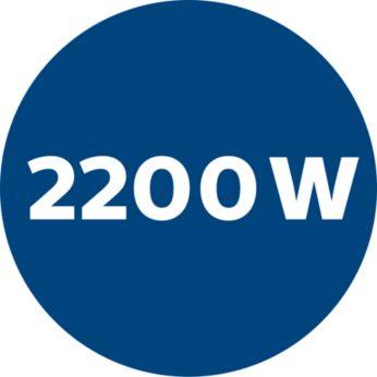 Мотор мощностью 2200Вт обеспечивает мощность всасывания 500Вт