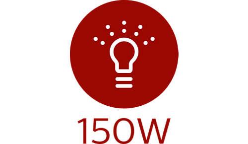 150 Watt infrared lamp with extra focus