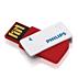 USB 플래시 드라이브