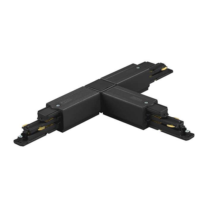 DALI Square Track – flexibiliteit die maximale energiebesparingen mogelijk maakt