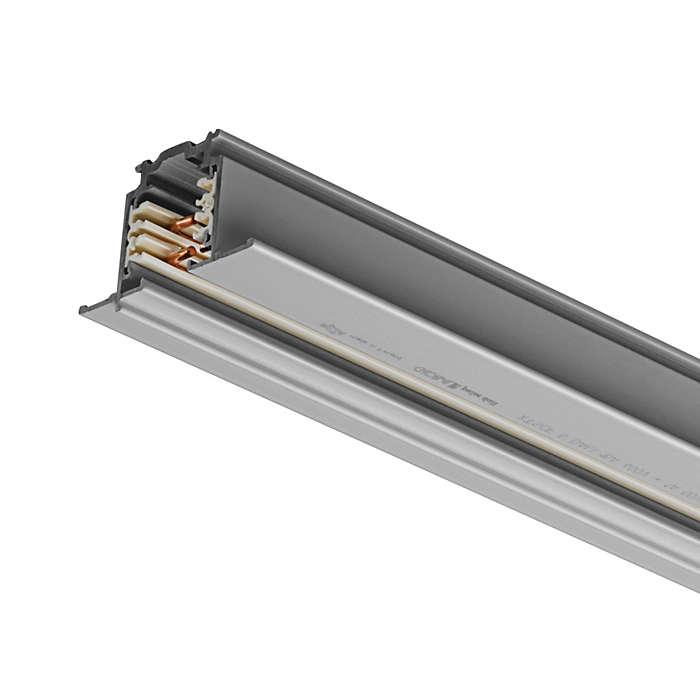 Sistema de carril de 3 encendidos RCS750, flexible y multifuncional