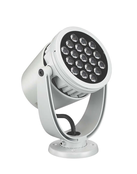 Architectural LED spotlight with intelligent color light