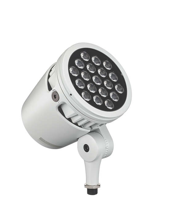 Architectural LED spotlight with intelligent colour light
