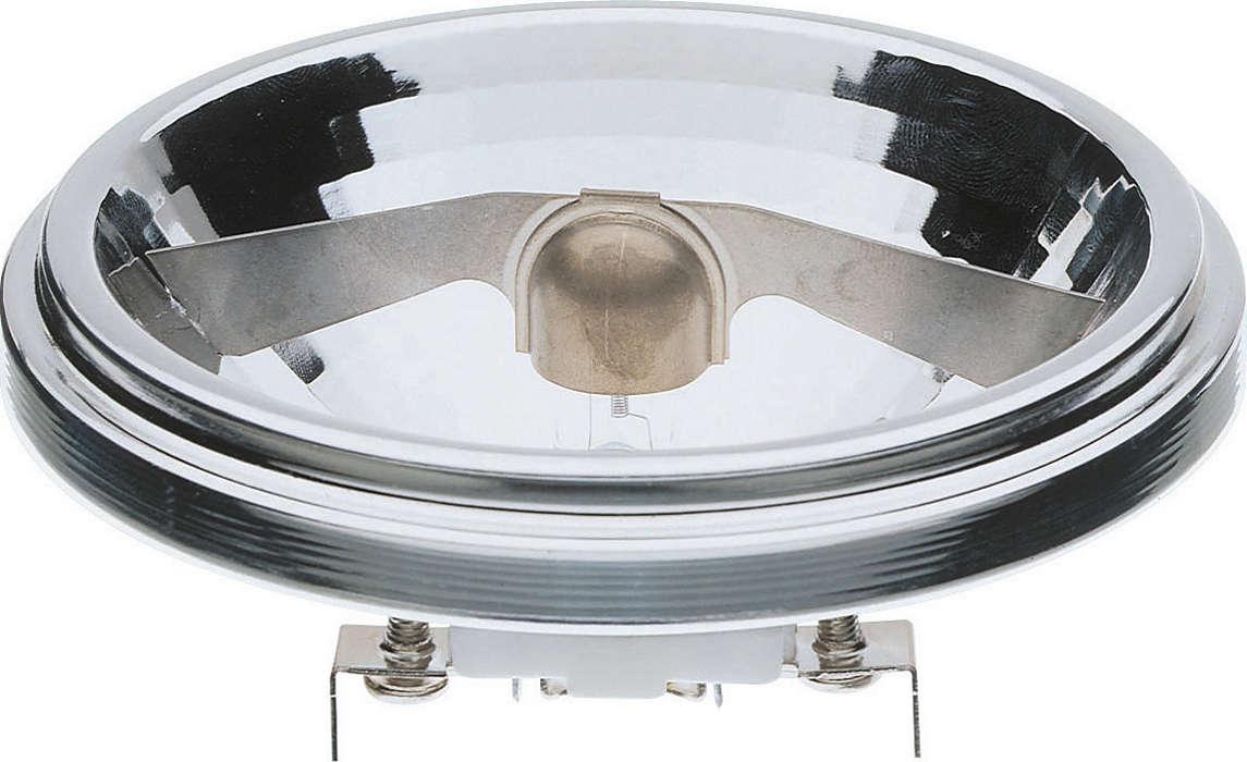 Luz focal branca e intensa emitida por um refletor de alumínio com visual moderno.