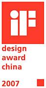 iF 中國設計獎