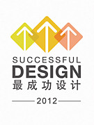 Chińskie nagrody Most Successful Design Awards