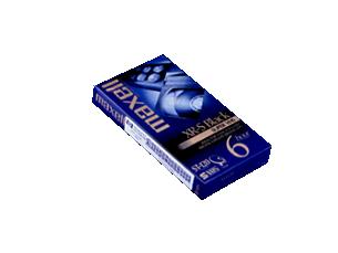 Industrielle SVHS-Videokassette Zubehör