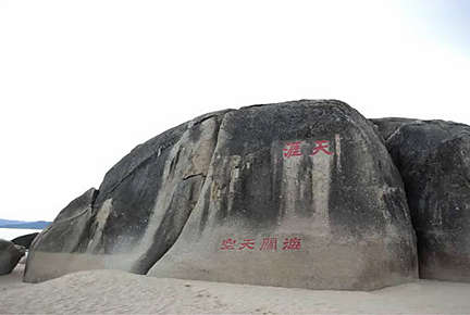 Китайский рай