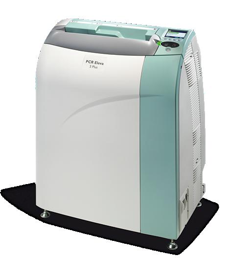 PCR Sistema de radiografía computarizada