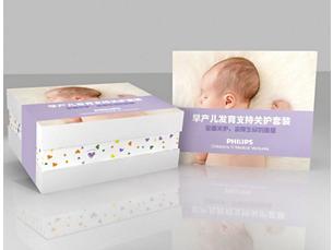 早产儿发育支持关护套装 定位支持包