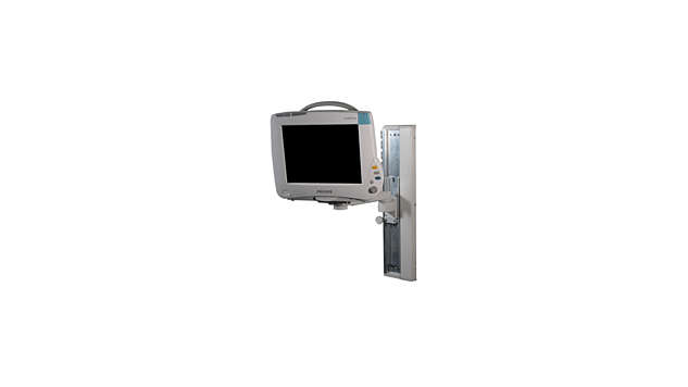 "IntelliVue MP40/50: VHC Variable Height Channel and 12""(300mm) Support Arm"