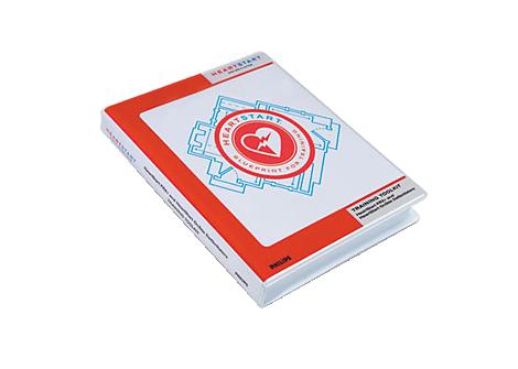 Training Toolkit AED Training Materials