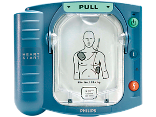 HeartStart 半自动体外除颤器